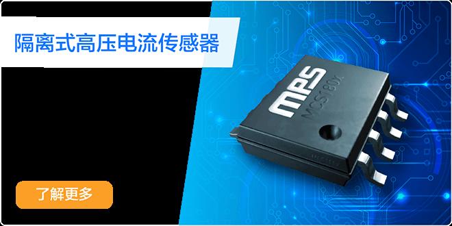 MCS1802