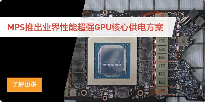 NVIDIA GPU Tear Down