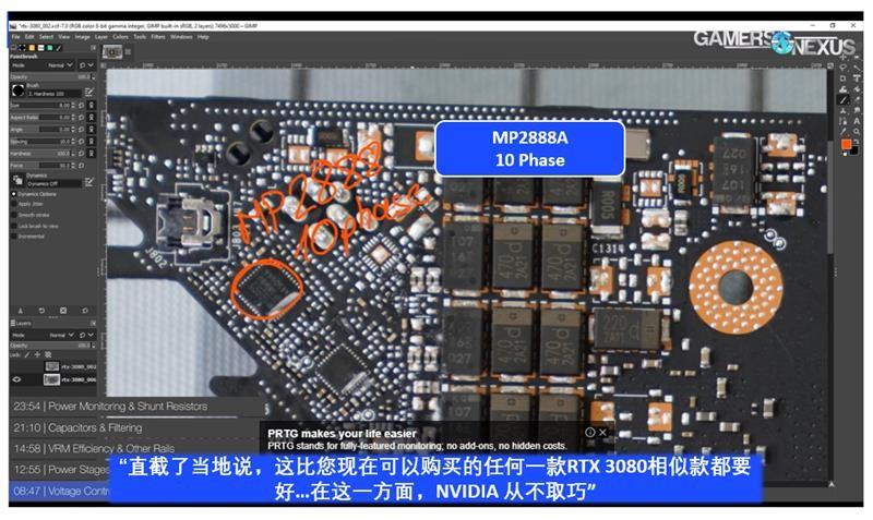 Nvidia RTX 3080 电源系统拆机大揭秘